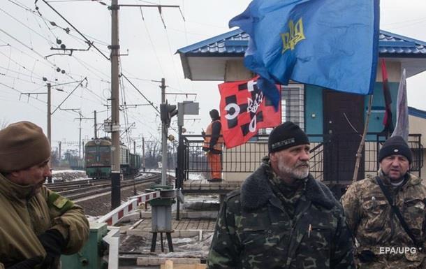 Штаб блокады заявил о захвате «редута»