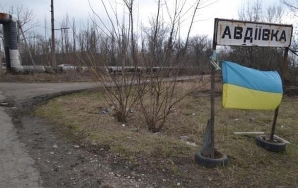 Авдеевка снова осталась без света — журналист