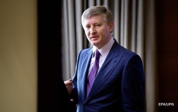 В ДНР запретили благотворительный фонд Ахметова