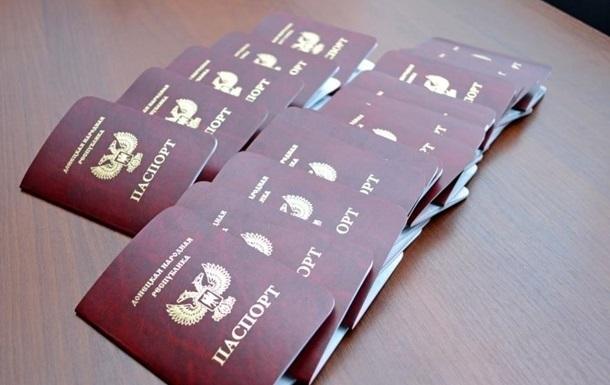 В ДНР заявили о более милиона заявок на «паспорта»