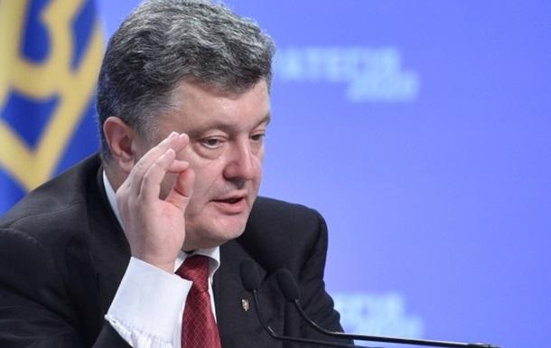 Порошенко надеется на транш МВФ еще в марте