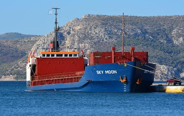 Украина конфисковала судно, заходившее в Крым