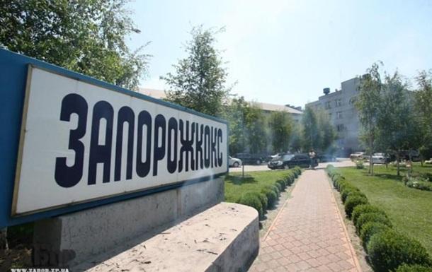 В Запорожье на заводе взрыв, есть погибшие