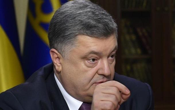 Порошенко: Начали привлекать РФ к ответственности
