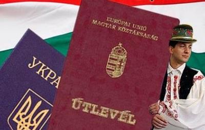 Садовый: 30-40% жителей Закарпатья имеют двойное гражданство