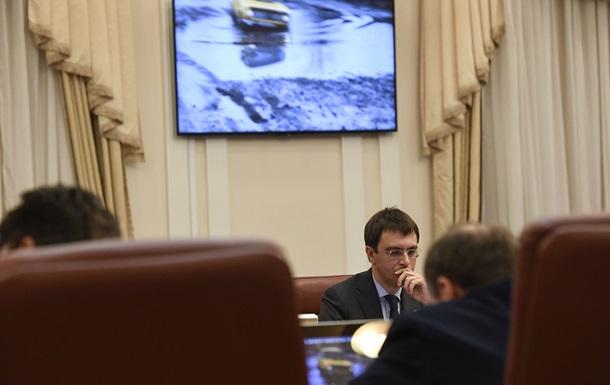 Гройсман показал самые плохие дороги Украины