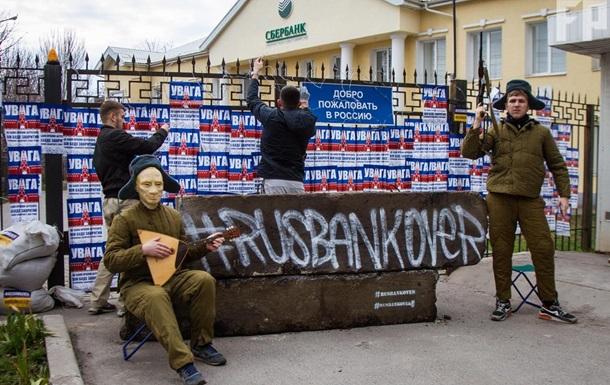 НБУ призвал полицию защитить банки из России