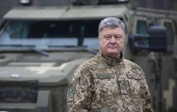 Дело Ил-76: Порошенко против приговора генералу