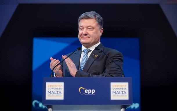 Порошенко заявил о «плане Маршалла для Украины»