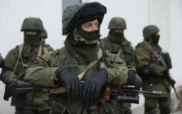Генштаб заявил, что Россия готовит бои