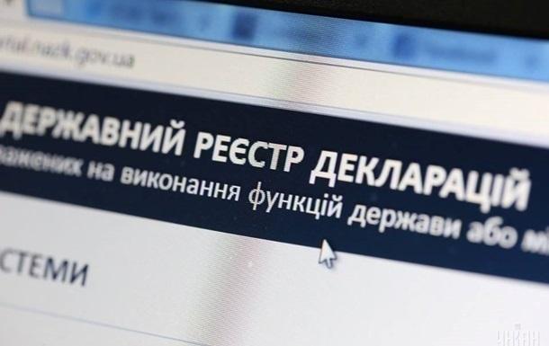По результатам проверки десять е-деклараций переданы в НАБУ