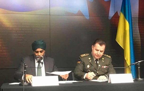 Украина и Канада подписали оборонное соглашение