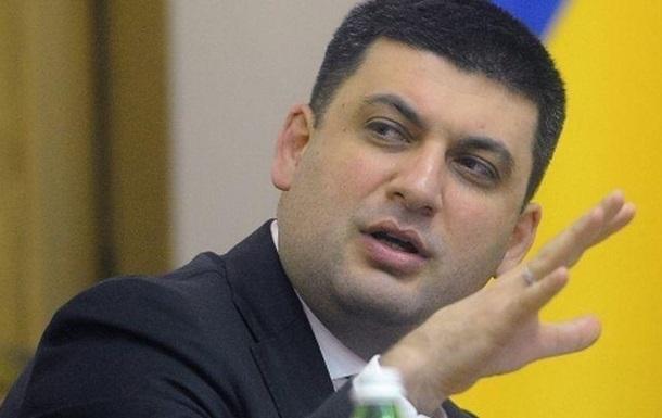 Украине нужно пять ключевых реформ − Гройсман