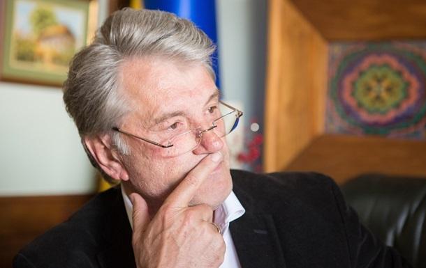 Ющенко: На Донбассе не АТО, а 24-я война с Россией