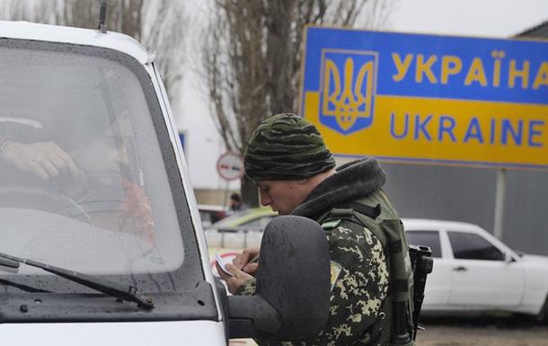 СБУ: Охрану возле Крыма усилили