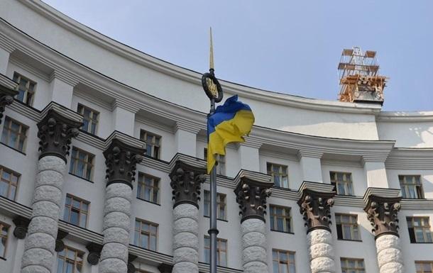 Минюст: В Кабмине не планируются значительные ротации