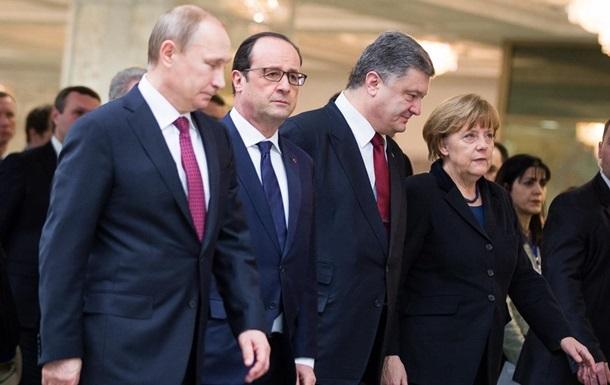 Нормандская четверка обсудила ситуацию на Донбассе