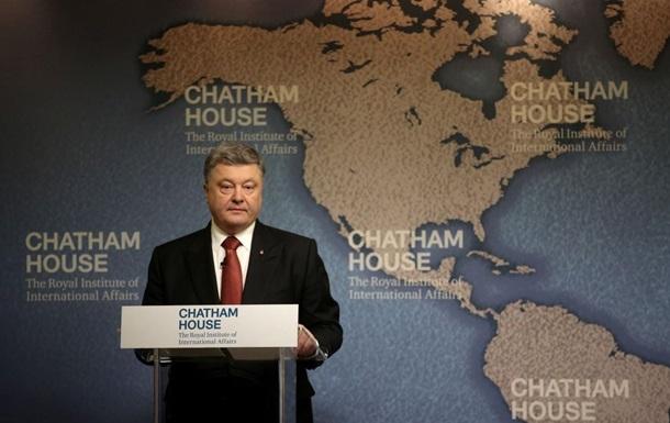 Порошенко в Британии: Россия — ненасытный крокодил