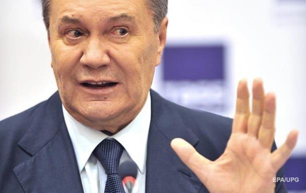 Защита Януковича: Повестка в суд незаконна