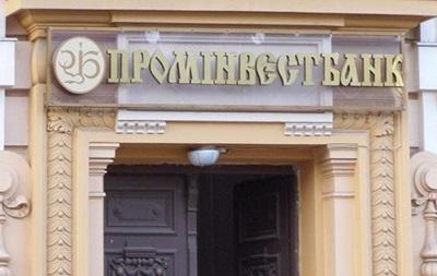 У российского ВЭБ есть четыре предложения о покупке украинской «дочки»