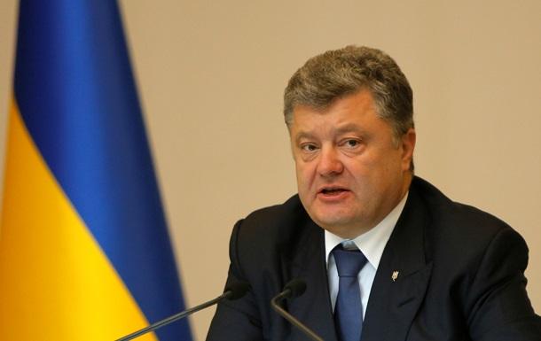 Порошенко осудил подрыв патруля ОБСЕ