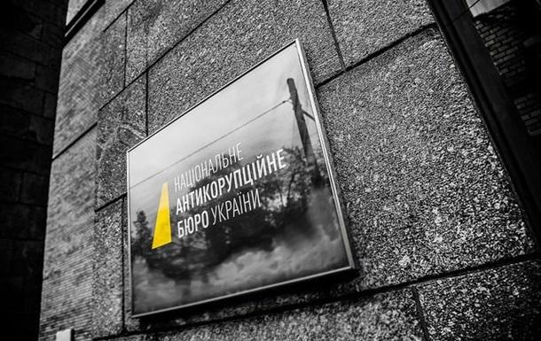 В НАБУ показали, где выведенные из Украины деньги