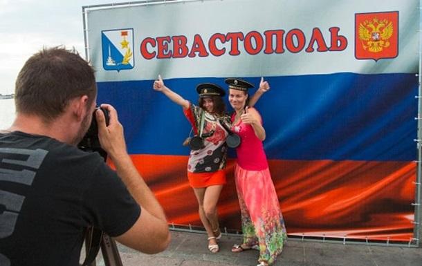 Суд в Гааге: Киев подал доказательства по Крыму