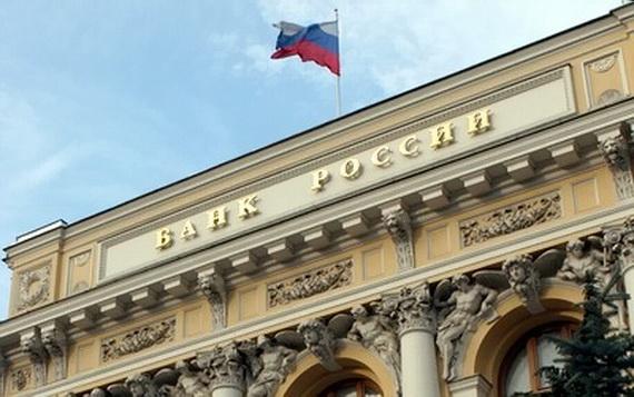 ЦБ РФ может «треснуть» под давлением рубля