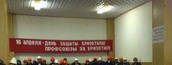 Международное Профсоюзное Движение «За Хризотил» требует прекратить террор против работников асбестовой промышленности