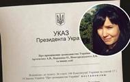 СМИ пообщались с «лишенными» Порошенко гражданства
