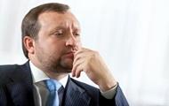 ГПУ направила Арбузову сообщение о подозрении