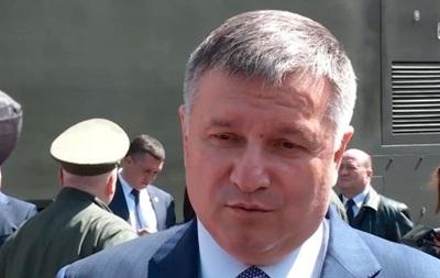 Аваков: Известно о подготовке провокаций в Киеве