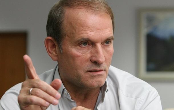 Медведчук прокомментировал блокирование офисов депутатов