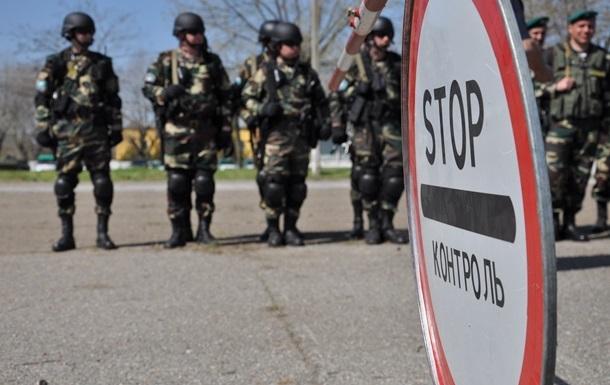 На майские в Украину не пустили 200 россиян