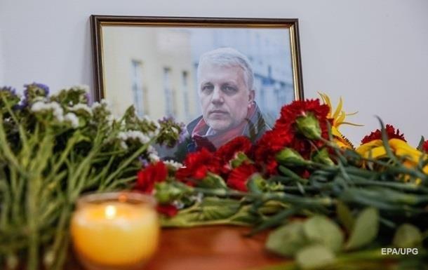 Гибель Шеремета: расследование СМИ приобщат к делу