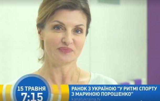 Порошенко о жене на канале Ахметова: Со мной не советовалась