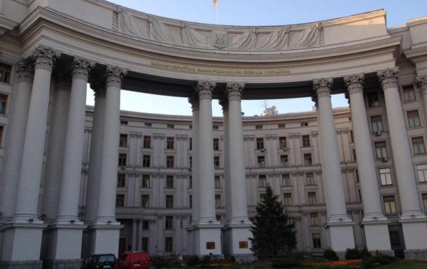 Киев объяснил предложенный ЕС формат отношений