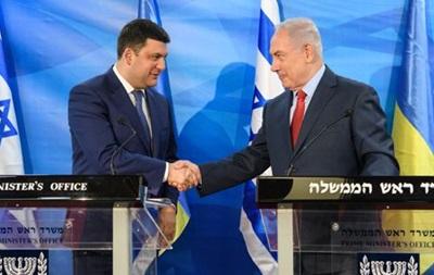 Киев и Иерусалим договорились о сотрудничестве в медицине