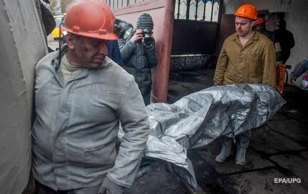 В Донецкой области на шахте погиб рабочий