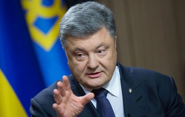 Порошенко: Санкции против РФ нужно продлить на год