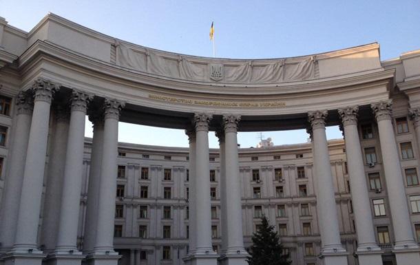 Киев о реакции Москвы на санкции: Верх цинизма