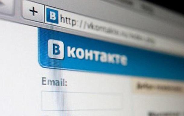 Провайдерам грозит штраф за невыполнение указа о блокировке сайтов РФ