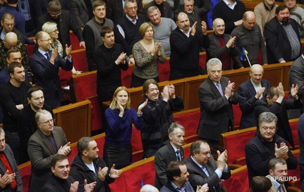 В Украине создадут музей парламентаризма