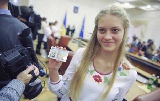 Турция разрешила въезд украинцам по ID-картам