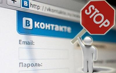 Подано 59 петиций об отмене запрета соцсетей РФ