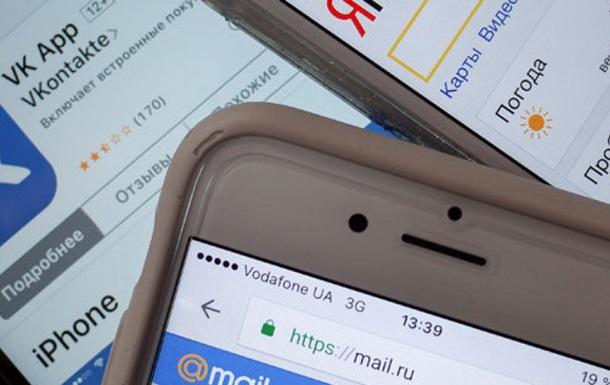 За отказ от блокировки сайтов РФ введут наказание