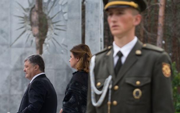 Порошенко освистали на митинге в Быковне