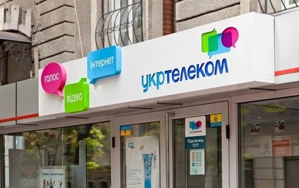 ГПУ расследует дело Януковича и Укртелекома