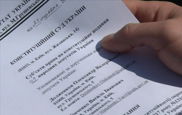 Оппоблок обратился в КСУ по запрету российских сайтов