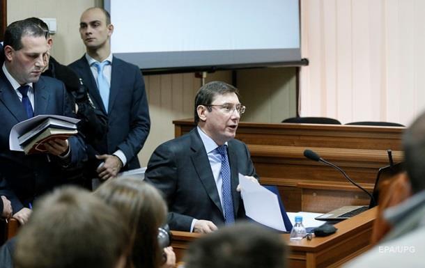 Луценко: Грант на е-декларирование разворовали